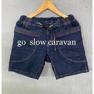 ゴーヘンプ(GO HEMP)の美品!go slow caravan ネップ加工ストレッチショートパンツ!(ショートパンツ)