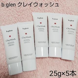 b.glen - 《リニューアル品》b.glen ビーグレン   クレイウォッシュ