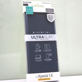 Xperia 1 Ⅱ 用 薄型 手帳型ケース ネイビー 紺(Androidケース)