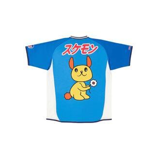 シュプリーム(Supreme)のPalace Cosy Top Blue L(ジャージ)