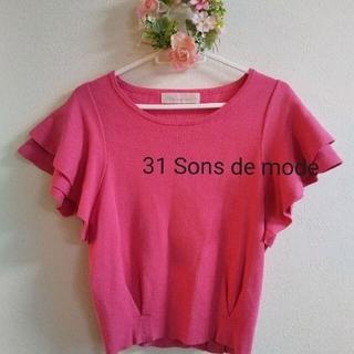 31 Sons de mode - 31 Sons de mode フリル袖ニット