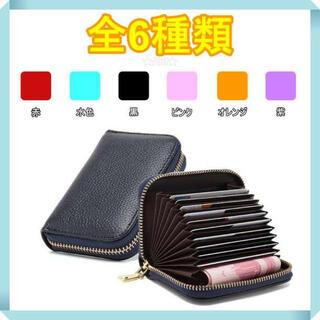 カードケース 黒 じゃばら ミニ財布 名刺入 定期入 小銭 大容量 パスケース(財布)