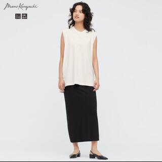 mame - mane × Uniqlo エアリズム コットンスリムスカート