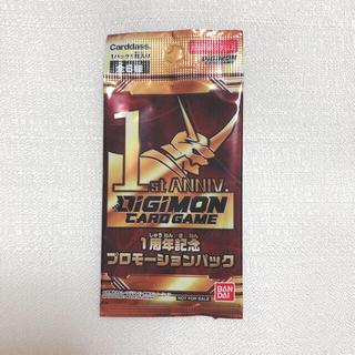 バンダイ(BANDAI)の1st ANNIV. DiGiMON CARDGAME 1周年記念プロモパック(Box/デッキ/パック)