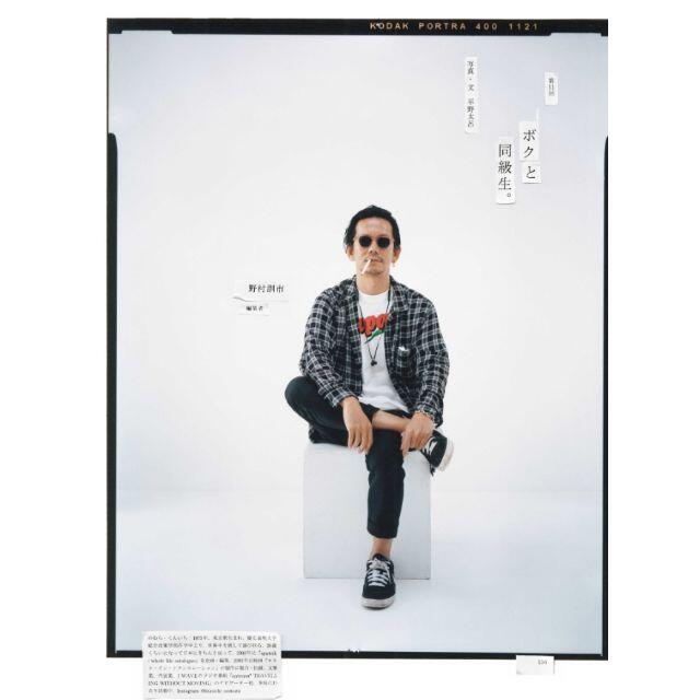 野村訓市着用 90年代ビンテージ Newport Tee [L] #16 メンズのトップス(Tシャツ/カットソー(半袖/袖なし))の商品写真