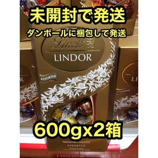 リンツ(Lindt)のリンツ リンドール チョコレート600gx2箱(菓子/デザート)