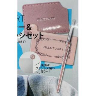 JILLSTUART - JILL STUART カードミラー&ジュエルブラシセット/MORE2月号付録