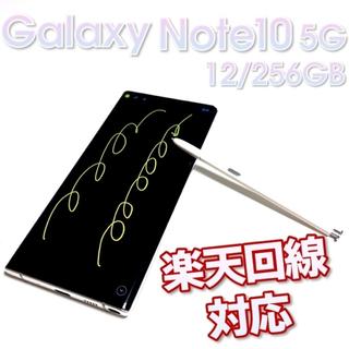 Galaxy - Galaxy Note10 5g 12/256gb 楽天回線 通信可