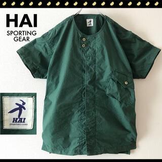 ISSEY MIYAKE - HAI SPORTING GEAR★イッセイミヤケ★ベースボールシャツ★グリーン