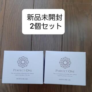 新品未開封 パーフェクトワン モイスチャージェル2個セット(75g) 新日本製薬