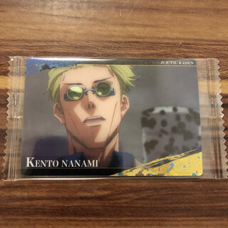 BANDAI - 呪術廻戦ウエハース 七海建人