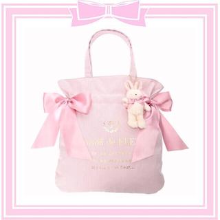 Maison de FLEUR - メゾンドフルール ラビットチャーム付きダブルリボントートバッグ ピンク