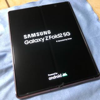サムスン(SAMSUNG)のGalaxy Z Fold2 5G デュアルSIM SM-F916B ブロンズ(スマートフォン本体)