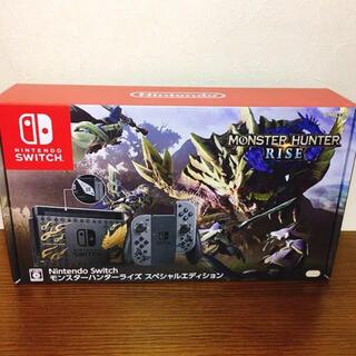 Nintendo Switch - Switch モンハン