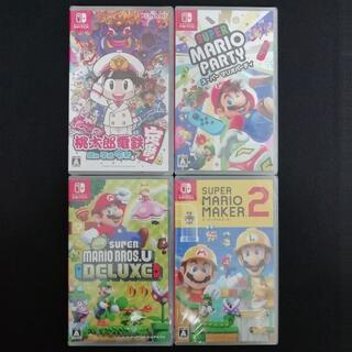 ニンテンドースイッチ(Nintendo Switch)の新品 桃太郎電鉄 スーパーマリオパーティ マリオブラザーズU マリオメーカー2(家庭用ゲームソフト)