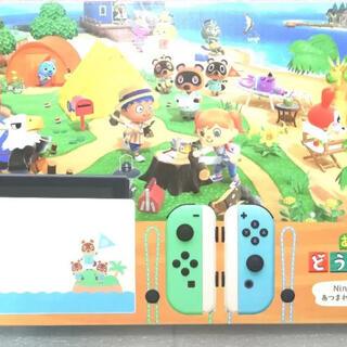 ニンテンドースイッチ(Nintendo Switch)のSwitch どうぶつの森(家庭用ゲーム機本体)