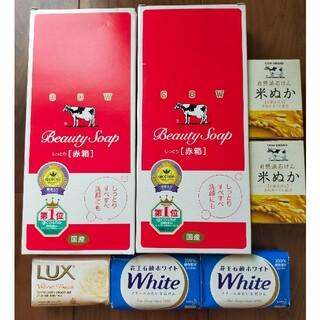 牛乳石鹸 - 石鹸 牛乳 赤箱 まとめ売り