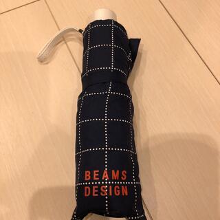 ビームス(BEAMS)のビームスデザイン 折り畳み傘(傘)
