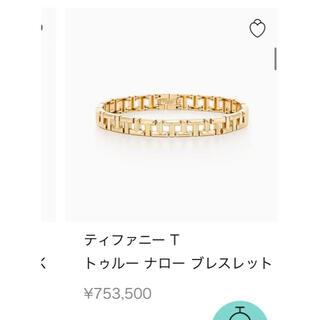 Tiffany & Co. - 【SALE】ティファニー T トゥルーナロー ブレスレット YG