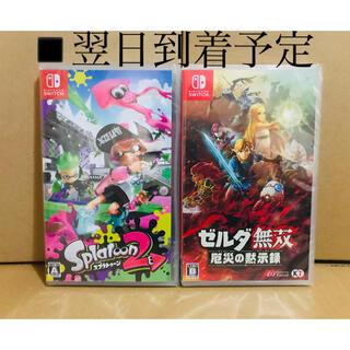 ニンテンドースイッチ(Nintendo Switch)の2台 ●スプラトゥーン2 ●ゼルダ無双   Switchソフト(家庭用ゲームソフト)