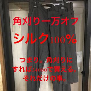 Yohji Yamamoto - yohjiyamamoto19aw 前ギャザーラップシルクパンツ