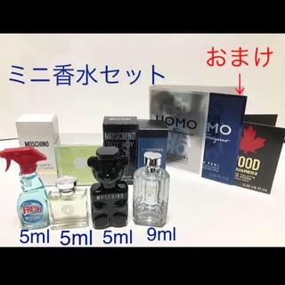 PRADA - PRADA香水 ヴェルサーチェ香水 MOSCHINO香水セット (小さなサイズ)