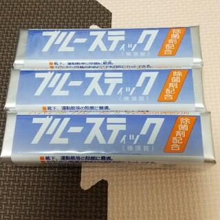 m&m様専用 ブルースティック3本組(横須賀)1個(洗剤/柔軟剤)