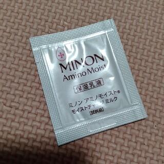 ミノン(MINON)のMINON 保湿乳液(乳液/ミルク)