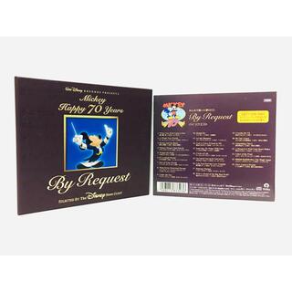 Disney - 【限定】Disney『By Request/バイリクエスト』ミッキー生誕記念CD