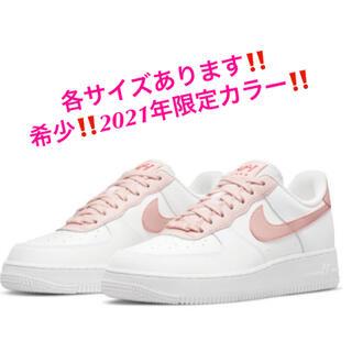 NIKE - 各サイズあり❤️2021年限定‼️ナイキ エアフォース1❤️白 ピンク ホワイト