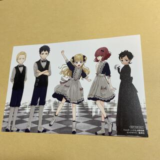 集英社 - シャドーハウス 8巻 アニメイト  特典 イラストカード  エミリコ ソウマトウ
