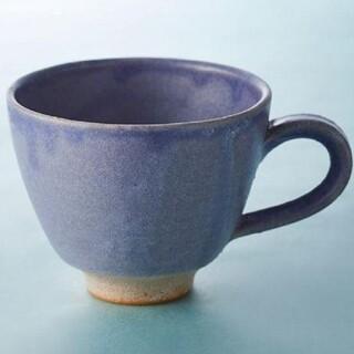 TULLY'S COFFEE - タリーズ 笠間マグ 2020 優藍 ゆうあい マグカップ タリーズコーヒー