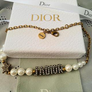 Dior チョーカー