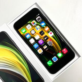 iPhone - 美品 iPhone SE2 第2世代 128GB SIMフリー