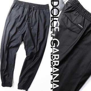 ドルチェアンドガッバーナ(DOLCE&GABBANA)の新品DOLCE&GABBANAウールジョガーパンツ46ドルチェ&ガッバーナ(ワークパンツ/カーゴパンツ)