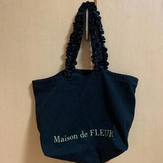 メゾンドフルール(Maison de FLEUR)のメゾンドフルール トートバッグL(トートバッグ)