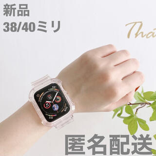 AppleWatch アップルウォッチバンド クリア 透明 おしゃれ 韓国(ラバーベルト)