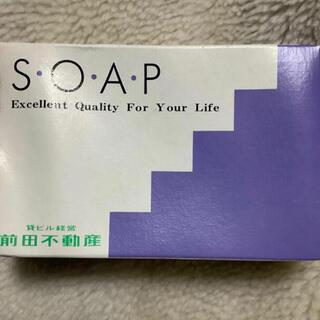 ソープ(洗顔料)