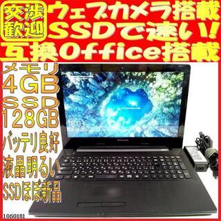 レノボ ノートパソコン本体G50-30 Windows10 液晶明るい