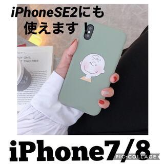 スヌーピー(SNOOPY)のチャーリーブラウン 韓国 iPhone7 iPhone8 iPhoneSE2 緑(iPhoneケース)