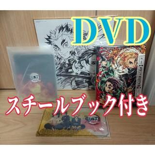 集英社 - 【最安値】劇場版「鬼滅の刃」無限列車編 DVD ゲオ限定 完全生産限定版 特典