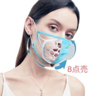 男女兼用息しやすいマスクフレーム新型落ちないタイプ