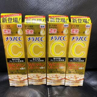 ロート製薬 - 新品♡メラノCC 薬用しみ 集中対策 プレミアム美容液