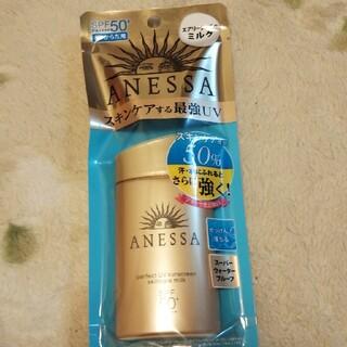 ANESSA - アネッサ 日焼け止め 未使用 未開封