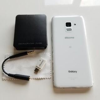 サムスン(SAMSUNG)のGalaxy Feel2 Frost White 32 GB docomo(スマートフォン本体)