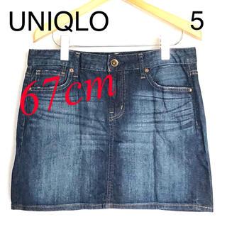 【匿名発送】UNIQLO デニム スカート 67cm
