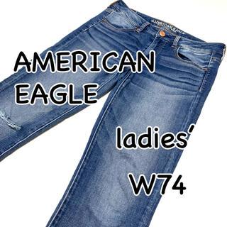 アメリカンイーグル(American Eagle)のアメリカンイーグル AEO ジェギング スーパーストレッチ US6 ウエスト74(デニム/ジーンズ)