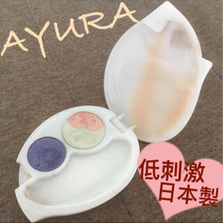 AYURA - 低刺激無香料 アユーラ シャドーコンチェル BL213 アイシャドー
