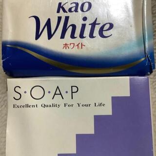 ソープx2こ(洗顔料)