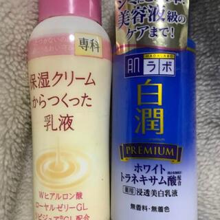 基礎化粧品(化粧水/ローション)